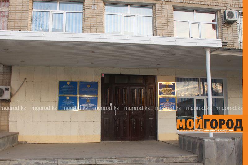 Департамент охраны общественного здоровья переименовали в Уральске