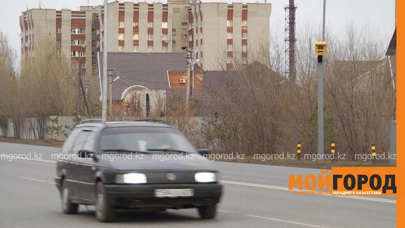 Новости Уральск - Водители 11 патрульных машин оштрафованы за превышение скорости в Уральске