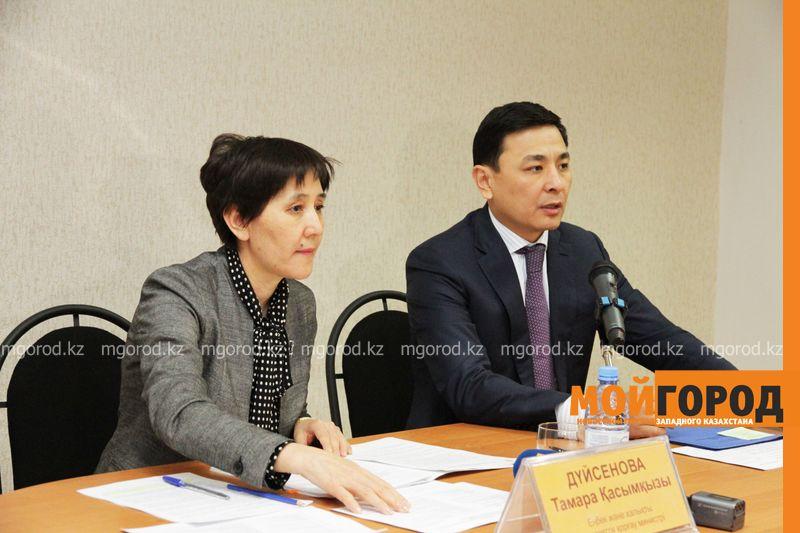 В Уральске в ТОО «Жаикмунай» и на заводе «Зенит» могут пройти массовые сокращения