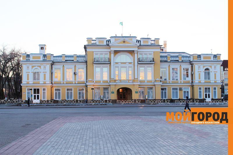 Здание акимата ЗКО признали самым красивым