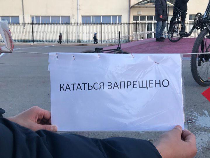 Новости Атырау - На строителей нового скейт-парка в Атырау подали в суд