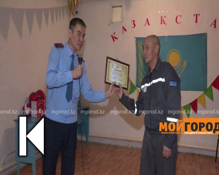 Новости Уральск - Орал қаласында жазасын өтеушілер арасында сайыс өтті