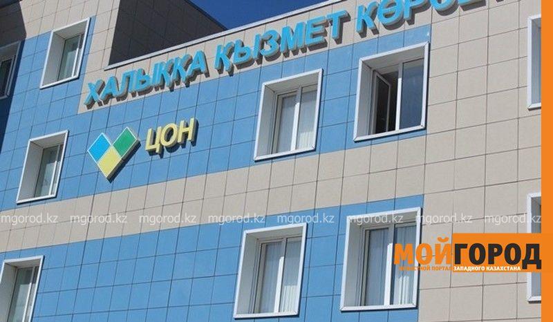 Новости Актау - В Центре обслуживания населения Актау умер мужчина