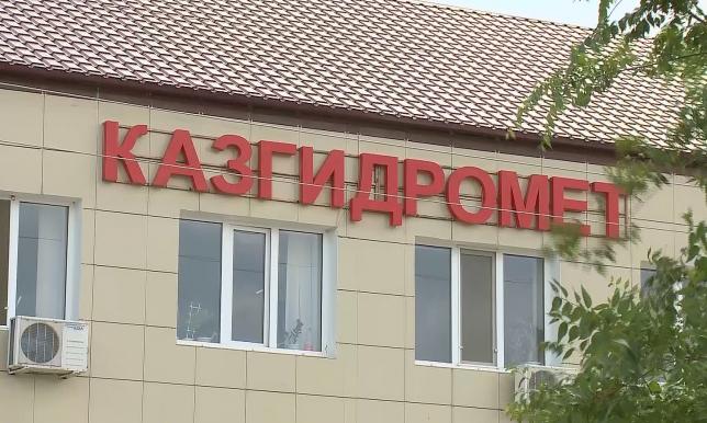 """Новости Атырау - Более 4 миллионов тенге присвоил замдиректора РГП """"Казгидромет"""" Атырау"""
