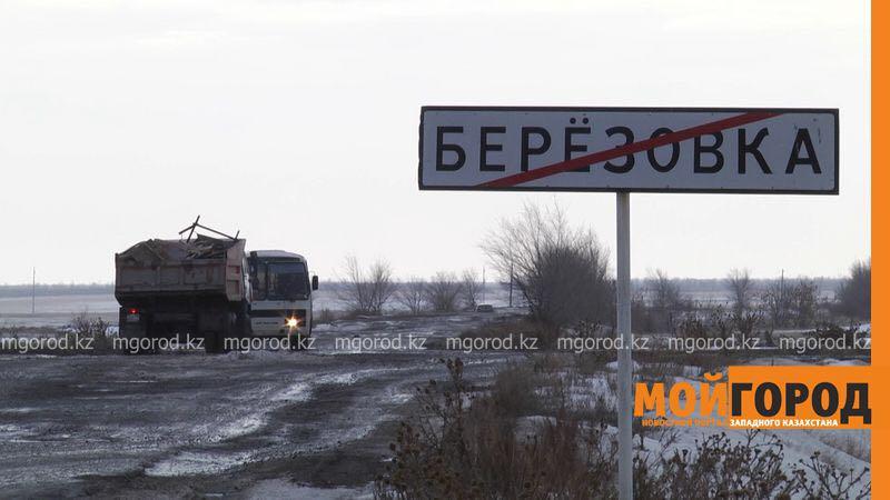 В управлении здравоохранения ЗКО прокомментировали состояние детей из Березовки
