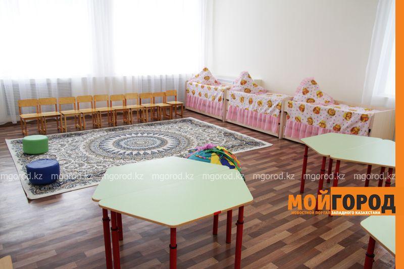 Новости Уральск - В ЗКО более 30 тысяч детей посещают детские сады