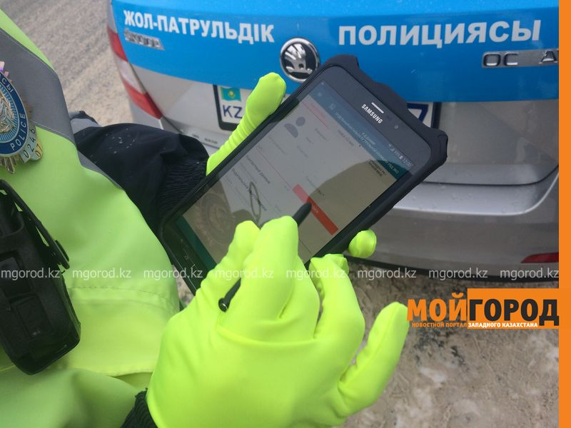 Новости Уральск - В полиции ЗКО прокомментировали покупку планшетов за 400 тысяч тенге каждый