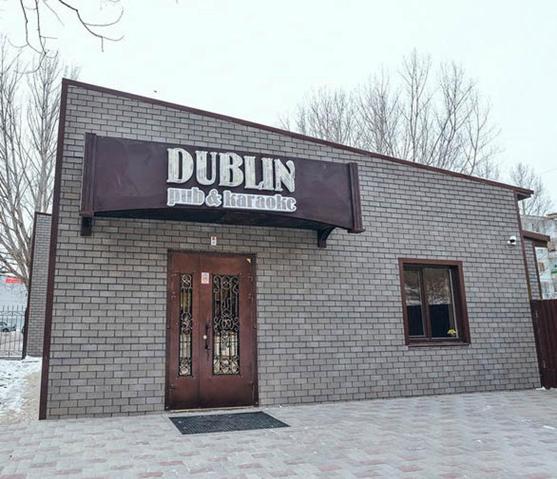Новости Уральск - Ирландский DUBLIN pub&karaoke приглашает уральцев на новогодние вечера