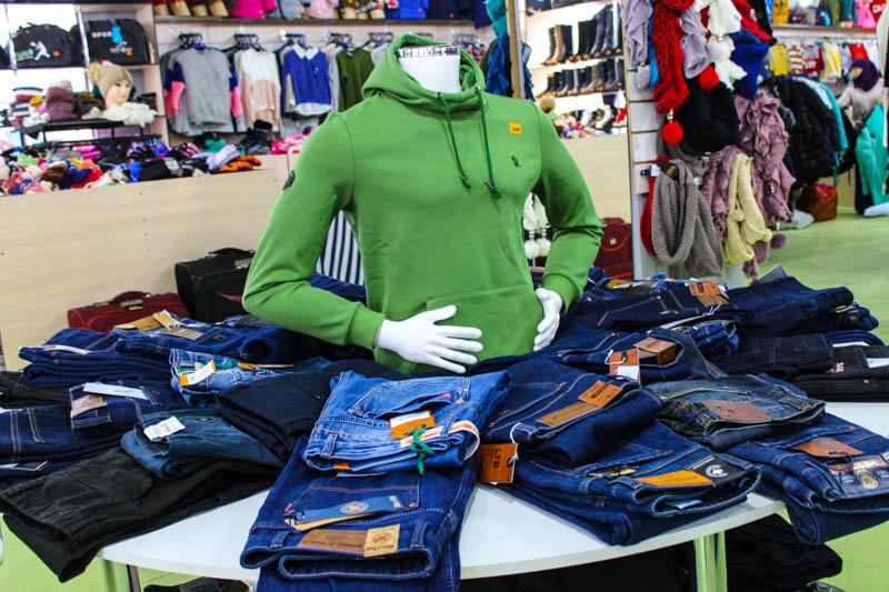 Новости Уральск - Магазин «Арзан Орал» - качественная одежда по доступным ценам