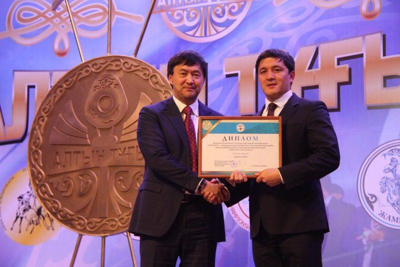 Новости Атырау - Атыраускую область наградили за развитие национальных видов спорта