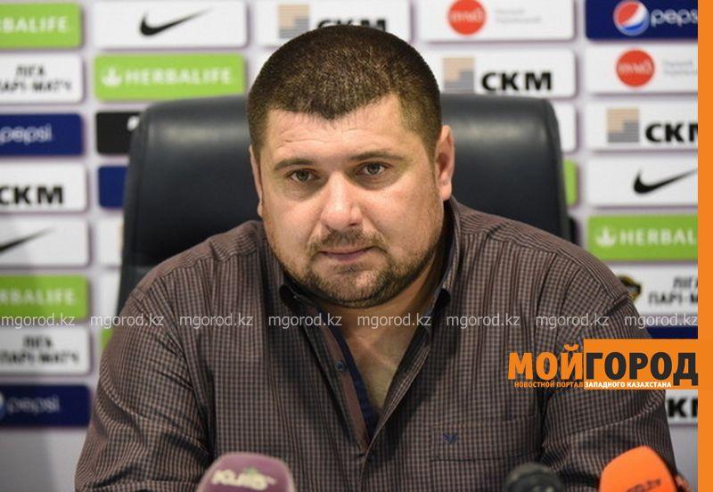 Новости Уральск - Уральский «Акжайык» возглавил украинский тренер