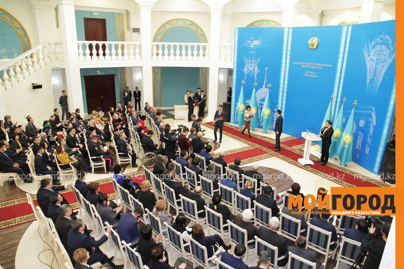 38 человек наградили ко Дню Независимости в Уральске
