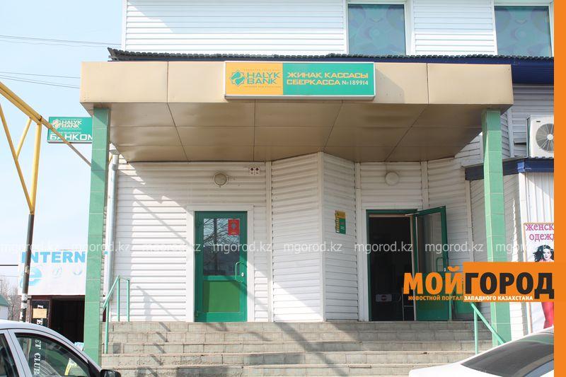Новости - Народный банк и Qazkom объединяются в один фининститут, останется только Halyk