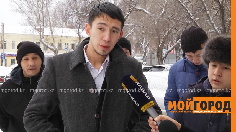 Новости Уральск - Работники подрядной организации из Актобе не получили зарплату за работу в Уральске
