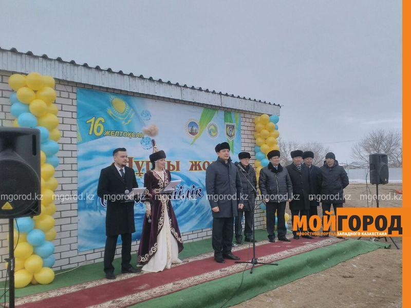 Новости Уральск - В Аксае 75 семей получили ключи от новых квартир