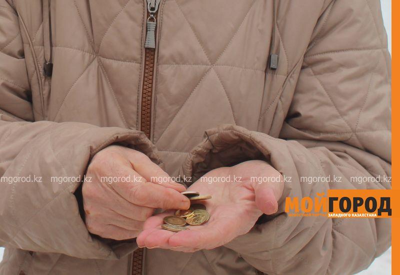 В ЗКО изменится механизм начисления базовой пенсии