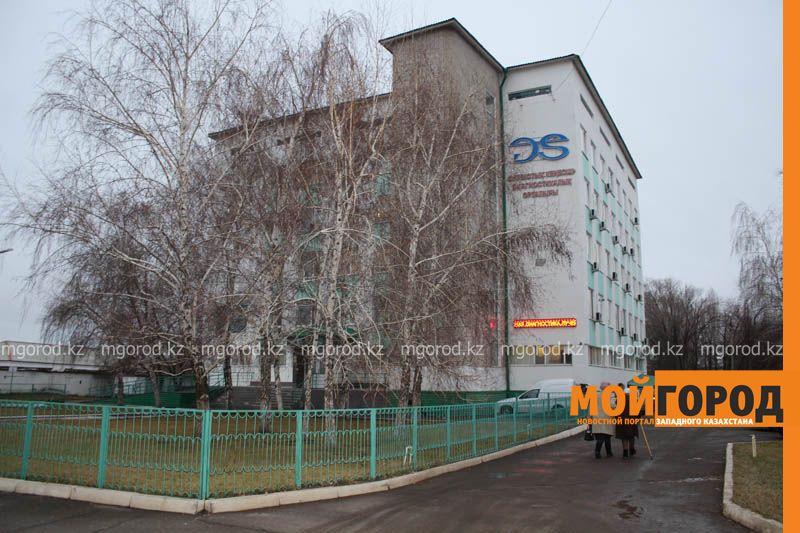 Диагностический центр ЗКО переедет в корпус областной больницы