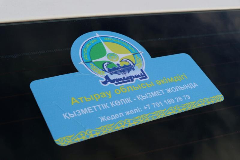 Новости Атырау - Жители Атырау смогут сообщать о фактах использования госслужащими служебных авто в личных целях