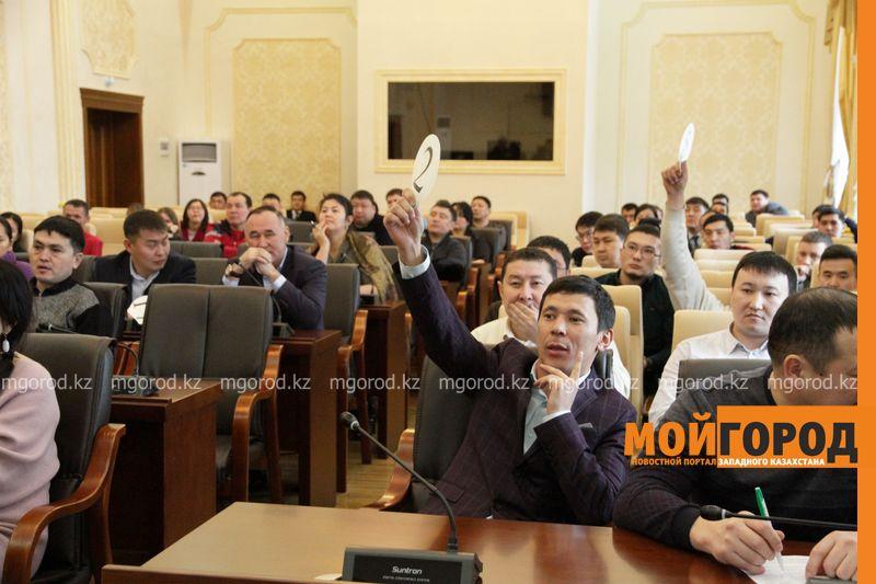 27 земельных участков продали в Уральске