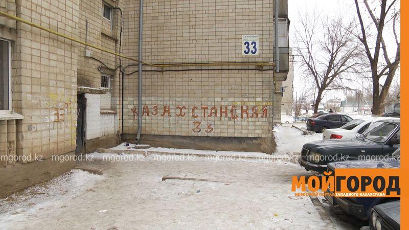 Новости Уральск - Подробности эвакуации из-за заложенной бомбы рассказали жильцы многоэтажки в Уральске