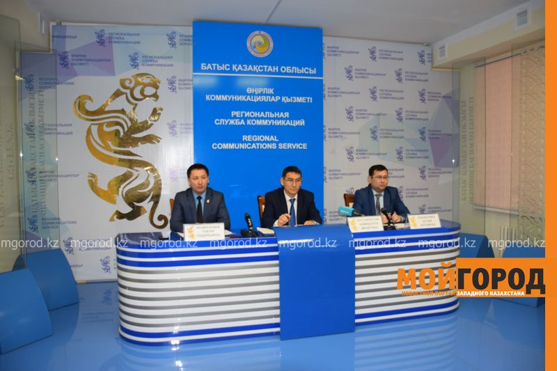 Новости Уральск - В ЗКО увеличилось число жалоб на действия судисполнителей