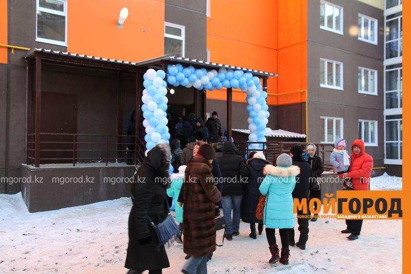 Новости Уральск - 276 квартир получили очередники в Уральске