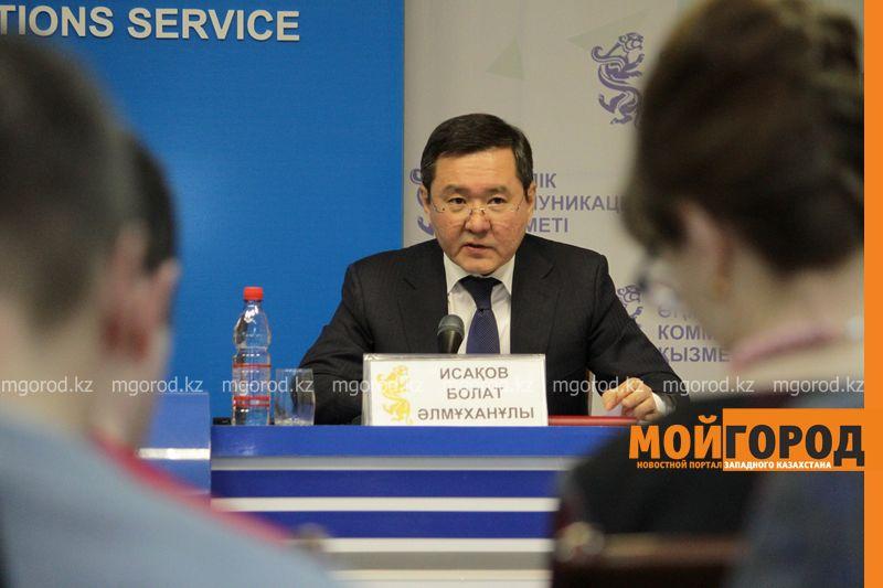 Новости Уральск - Более 200 нарушений было выявлено в сфере госслужбы ЗКО