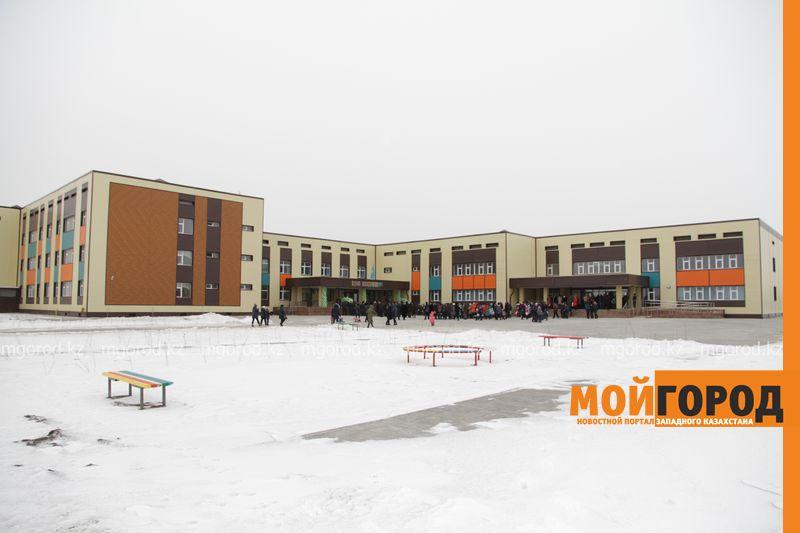 Новости Уральск - Школу за 1,5 млрд тенге открыли в Уральске