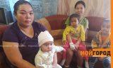 На отсутствие бесплатного детского питания жалуются женщины в ЗКО