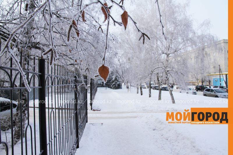 Новости Актау - Погода на 9 марта