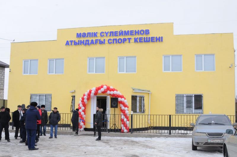 Новости Атырау - Атырауский спортсмен за свой счет построил спортивный комплекс