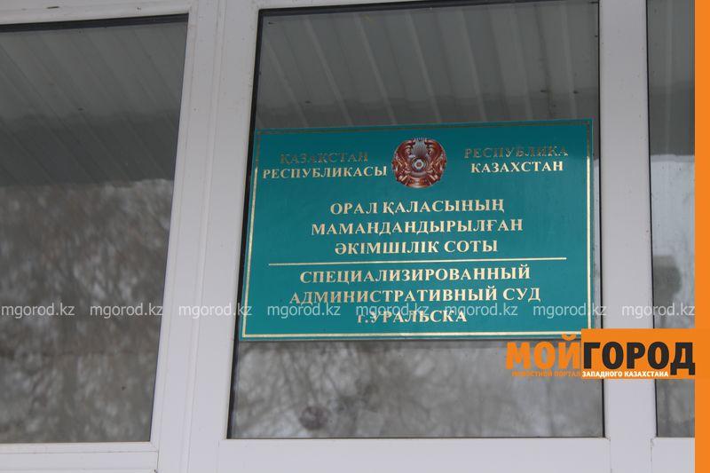 Новости Уральск - 50 человек арестовали за мелкое хулиганство в Уральске