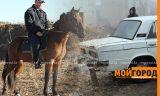 Автоугонщика задержал конный взвод полиции в Уральске