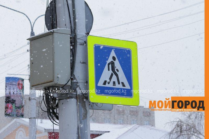 Новости Уральск - Дорожные знаки в Уральске работают от солнечных батарей