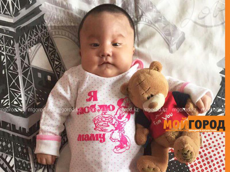 Новости Уральск - 6-месячной девочке из Уральска с редким заболеванием требуется дорогостоящая операция