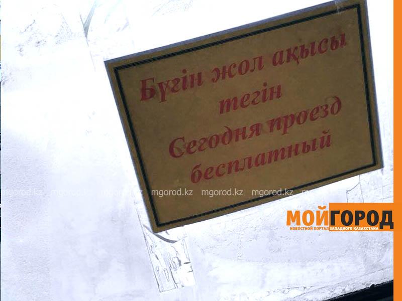 Новости Уральск - Бауырсаки вместо билетов раздают в автобусе Уральска