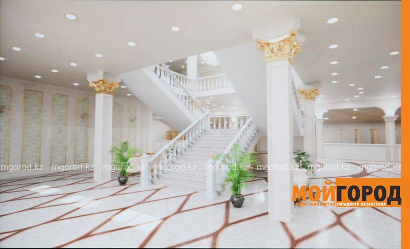 В Уральске построят Дворец культуры на 1200 посадочных мест
