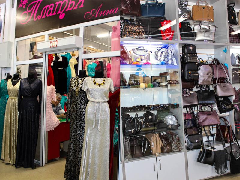 магазины женского белья в уральске