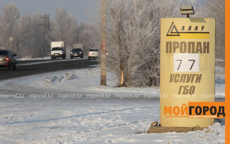 Новости Уральск - Дефицита сжиженного газа в ЗКО нет - управление энергетики