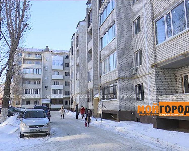 Новости Уральск - Жители нового 6-этажного дома в Уральске живут без газа три года