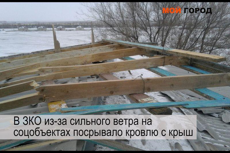 Новости - Видеообзор новостей ЗКО за неделю