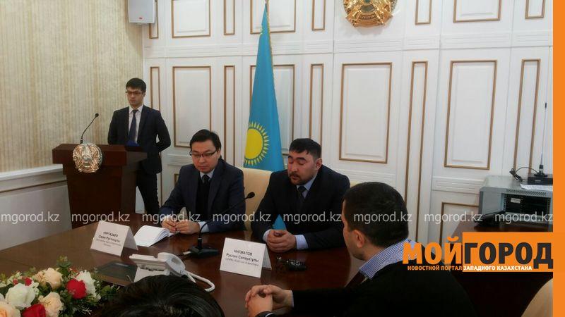 Об отмене занятий в школе и перекрытии трасс жители Уральска могут узнать через приложение