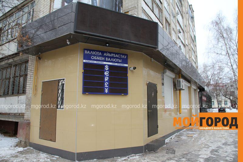 Новости - В обменниках Казахстана ограничат время работы и будут записывать фамилии клиентов
