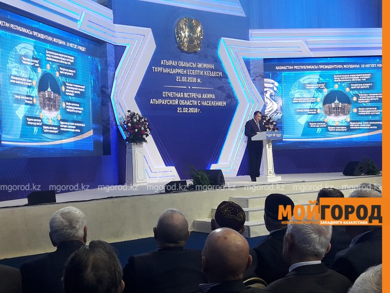 Новости Атырау - На отчет акима Атырауской области приехал министр культуры и спорта