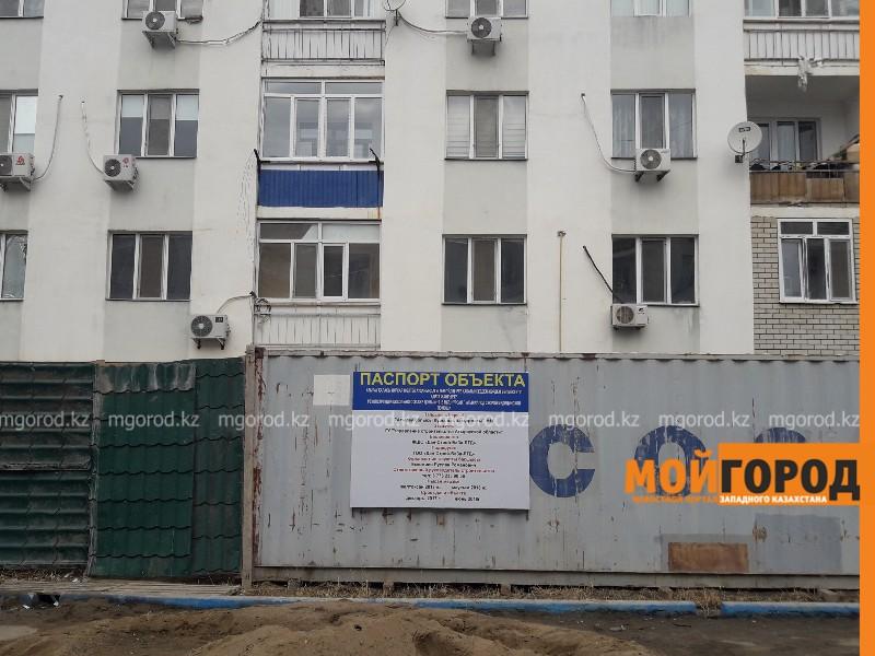 В микрорайне Атырау откроют новую станцию скорой помощи