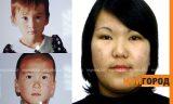 Женщина и ее двое малолетних детей пропали без вести в Актюбинской области