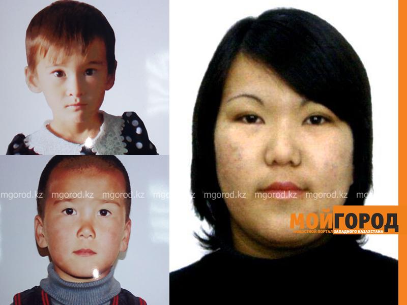 Новости Актобе - Женщина и ее двое малолетних детей пропали без вести в Актюбинской области