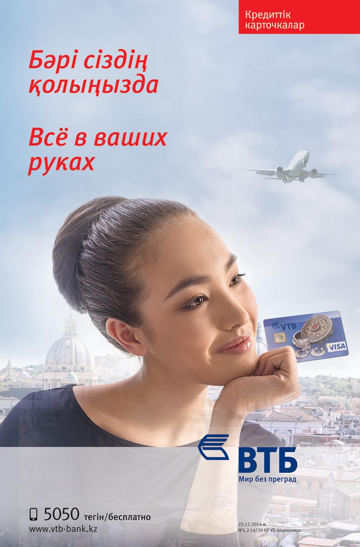 Новости Атырау - Запасные деньги всегда под рукой