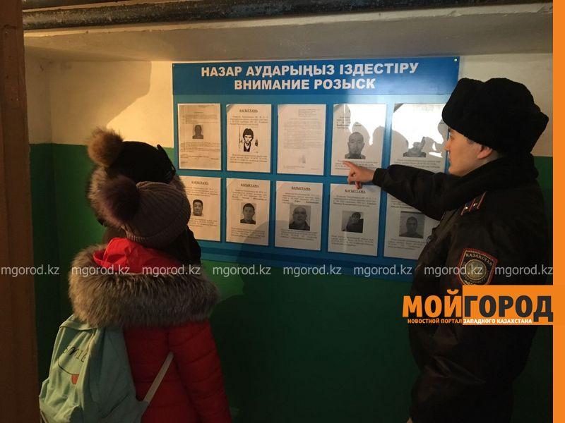 Новости Уральск - 115 неблагополучных семей состоят на учете в Уральске