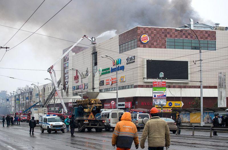 Новости - 48 человек погибли в пожаре в Кемерово